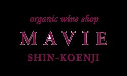 オーガニックワイン専門店MAVIE新高円寺店