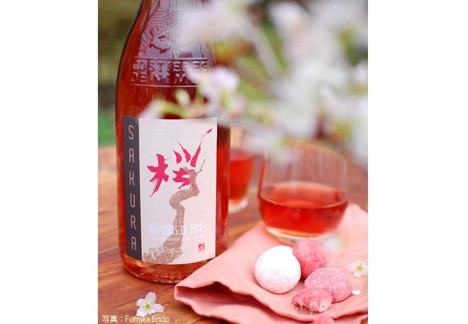 桜をイメージしたロゼワイン
